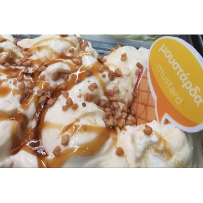 Παγωτό Μουστάρδα  / Τιμή κιλού 16,80 €